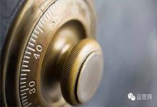 运营网专业解读产品如何注册品牌和获得全面保护!